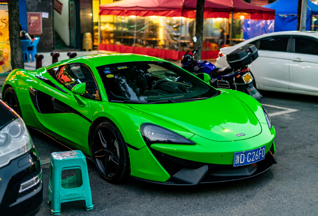 McLaren540C